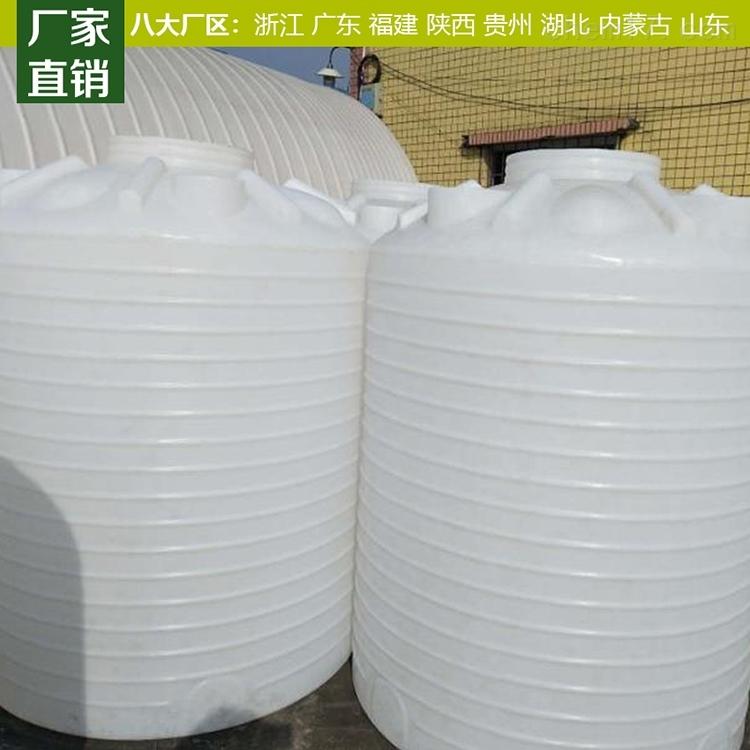 贵阳8吨塑料容器