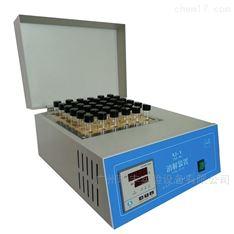 36孔消解装置XJ-V(CODcr TP TN)价格/报价