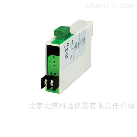 电荷放大器 振动信号测力