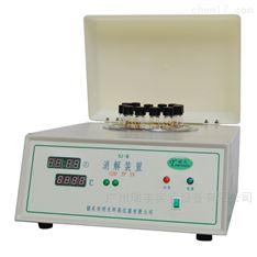 明天环保 XJ-Ⅲ消解装置(12孔)(20孔)报价