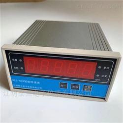 智能转速表SZC-04B型 测速监控保护仪