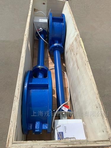 IP68防水型加长杆电动蝶阀