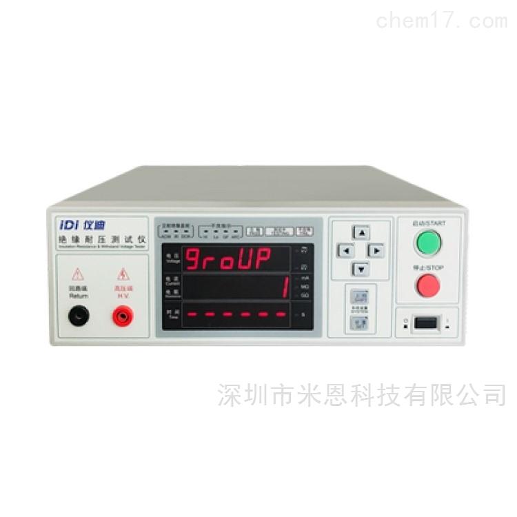 仪迪IDI6161A/IDI6162A耐压绝缘测试仪