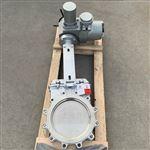 PZ973F刀型闸阀整体型电动不锈钢插板阀