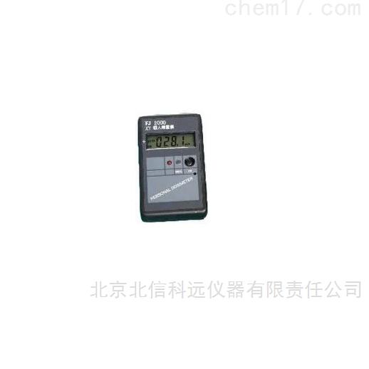 个人报警剂量仪 精密辐射测量仪 剂量累积探测仪 日常辐射监测仪