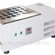 台式低温试管恒温水槽