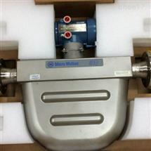 爱默生高准质量流量计 CMF300型号