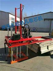 HZ-20液压升降钻孔取芯机新轨道车载式