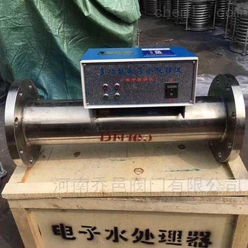 不锈钢多功能电子水处理器