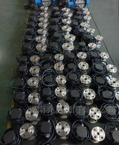 浸水型电动球阀