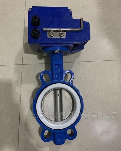 电动调节型四氟不锈钢板蝶阀