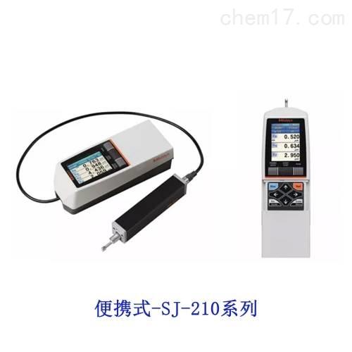 SJ-210178系列-便携式表面粗糙度测量仪