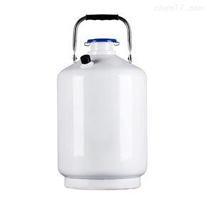 秋佐科技 液氮罐YDS-50B-125