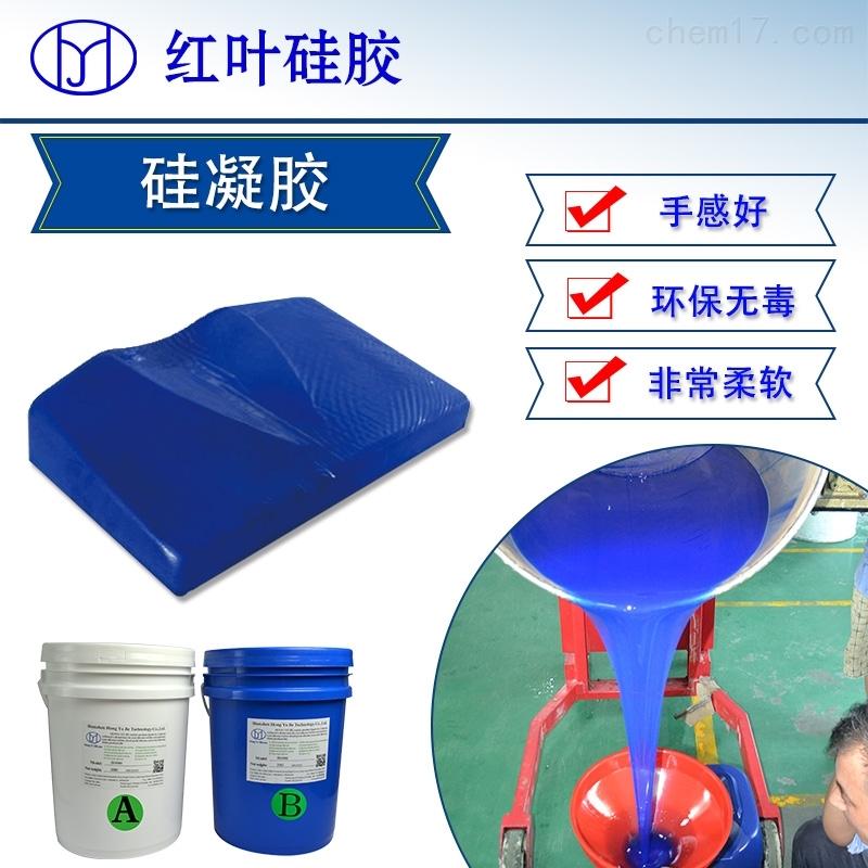 硅凝胶康宁CY52-276AB