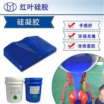 HY-94硅凝膠康寧CY52-276AB