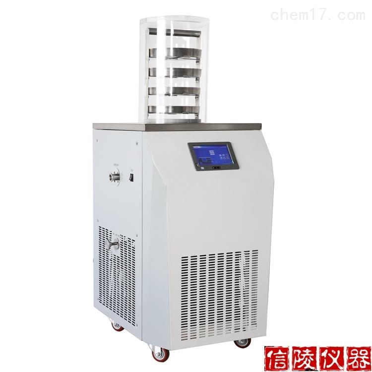 LGJ-18D电除霜多歧管压盖型真空冷冻干燥机