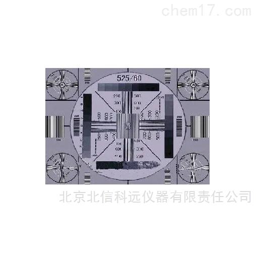 电视清晰度测试卡 视频接受设备清晰度测试卡 显象管的放大线性频率检测仪