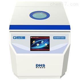 Q24RDHS 低温快速组织研磨匀浆仪