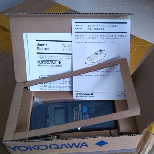 温度计UP150-VN调节器日本横河YOKOGAWA