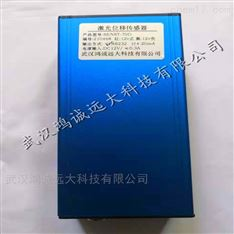 高精度激光测距传感器精度1毫米
