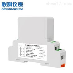接线式直流电流变送器