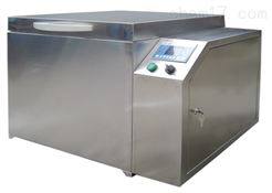 JKS型全自动碱骨料反应试验箱