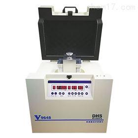 V9648DHS 高通量组织研磨仪