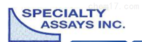 Specialty Assays国内授权代理