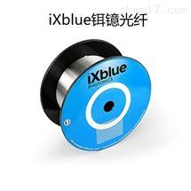 iXblue铒镱光纤