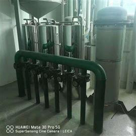 低价出售两吨三效强制循环蒸发器