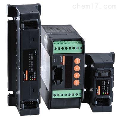 AGF-M20T智能光伏直流匯流箱的設計與運用20路監測
