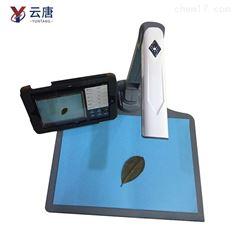 扫描叶面积测定仪