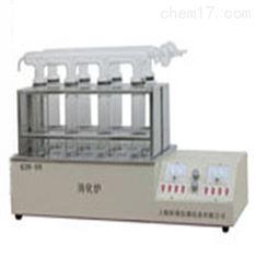 KDN-08C消化爐
