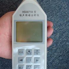 精密噪声频谱分析仪声级计