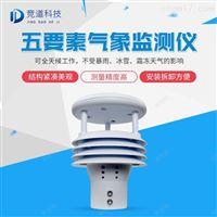 JD-WQX5超聲波微型傳感器