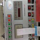 开关综合电阻测试仪