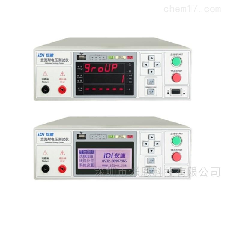 仪迪IDI6101/2/4/6/7交流耐电压测试仪