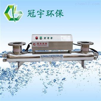 RZ-UV2-LS10黑河农村饮水紫外线消毒器