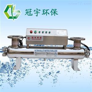 呼和浩特QL16-30紫外线消毒器