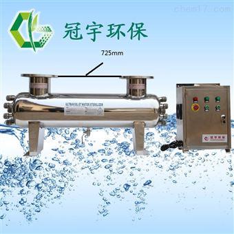 QL4-30杭州二次供水紫外线消毒器