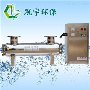 吉林公主岭饮水安全紫外线消毒器