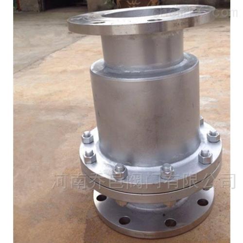 ZHQ-1不锈钢砾石阻火器