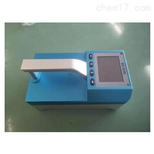 XH-3235型 核素识别仪 γ能谱仪