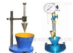 数显型/指针型砂浆稠度仪