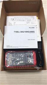 福禄克345 电能质量分析仪