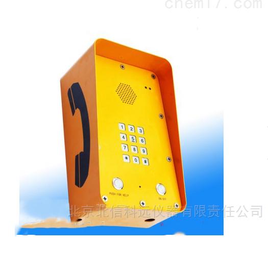 防爆电话机 矿用本安型电话机 本安型按键防爆电话机