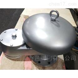 QHXF-2000不锈钢全天候防冻呼吸阀
