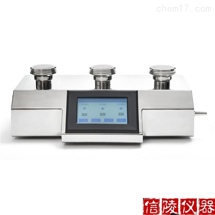 YT-X306微生物限度仪