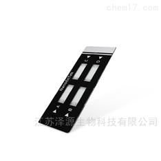 Nanoentek C-Chip 细胞计数板 4区