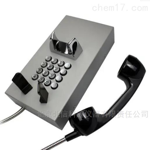 防爆按键电话机